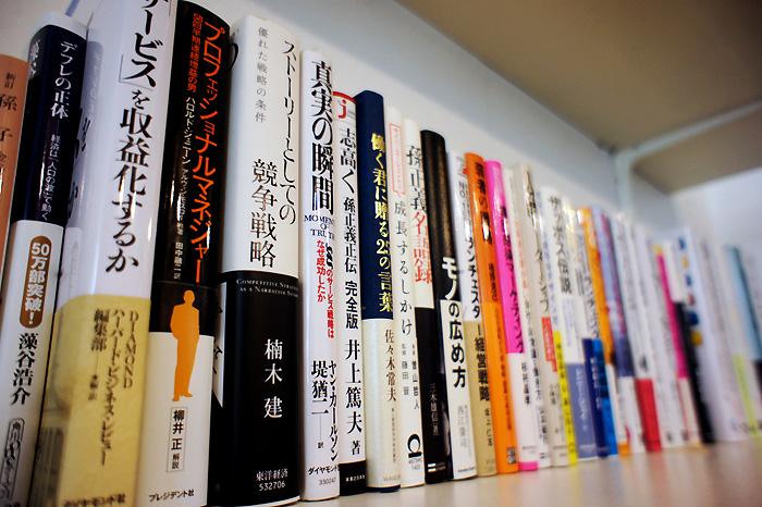 bookcenter1.jpg